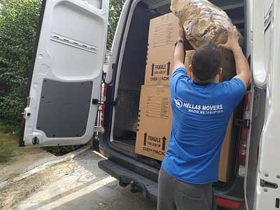 εταιρεία Μεταφορές Μετακομίσεις Χριστόφορος   Hellas Movers