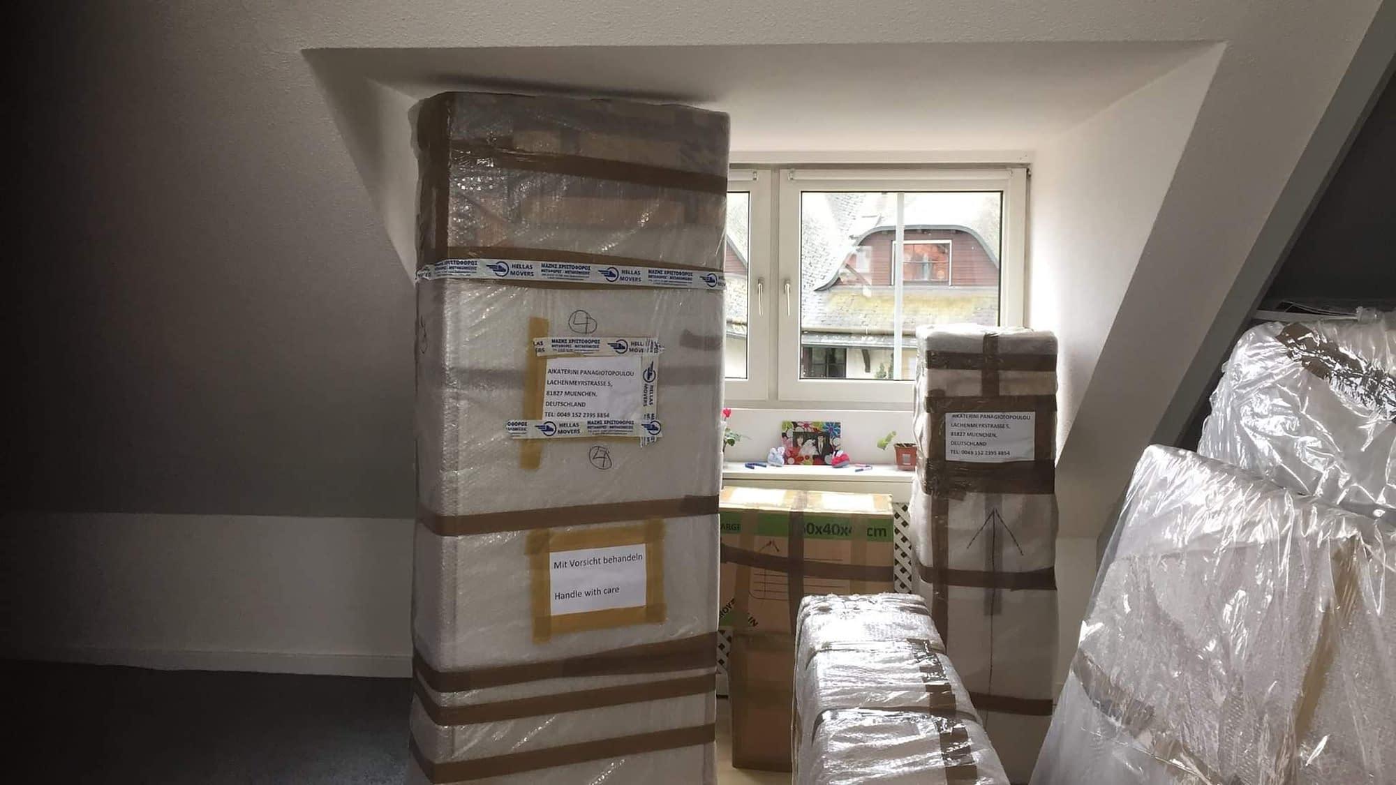 Οικοσυσκευή έτοιμη για μετακόμιση Χριστόφορος Μάζης Μεταφορές Μετακομίσεις Χριστόφορος | Hellas Movers
