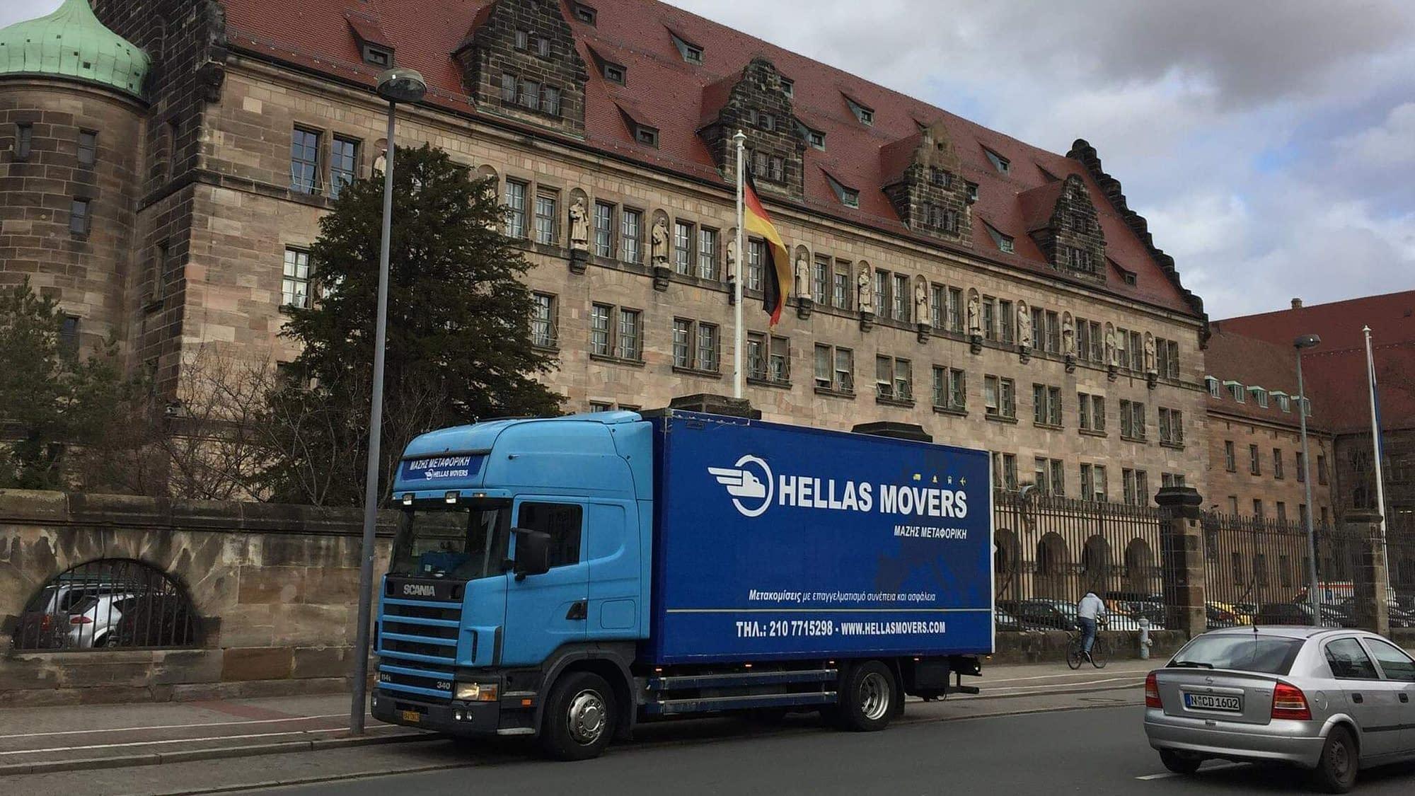 Μετακομίσεις στη Γερμανία