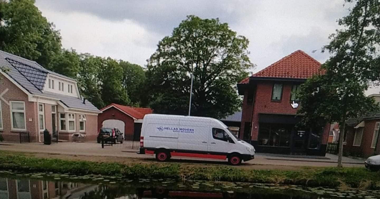 Μετακομίσεις στην Ολλανδία