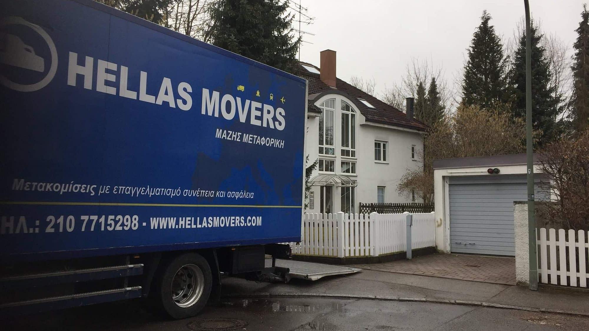 Μετακόμιση στο εξωτερικό Χριστόφορος Μάζης Μεταφορές Μετακομίσεις Χριστόφορος | Hellas Movers