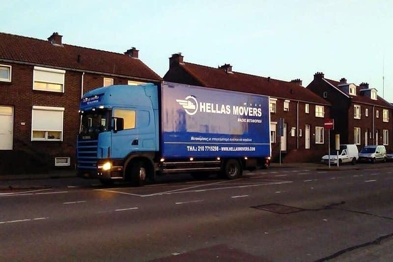 Μετακομίσεις στην Ολλανδία Χριστόφορος Μάζης Μεταφορές Μετακομίσεις Χριστόφορος | Hellas Movers