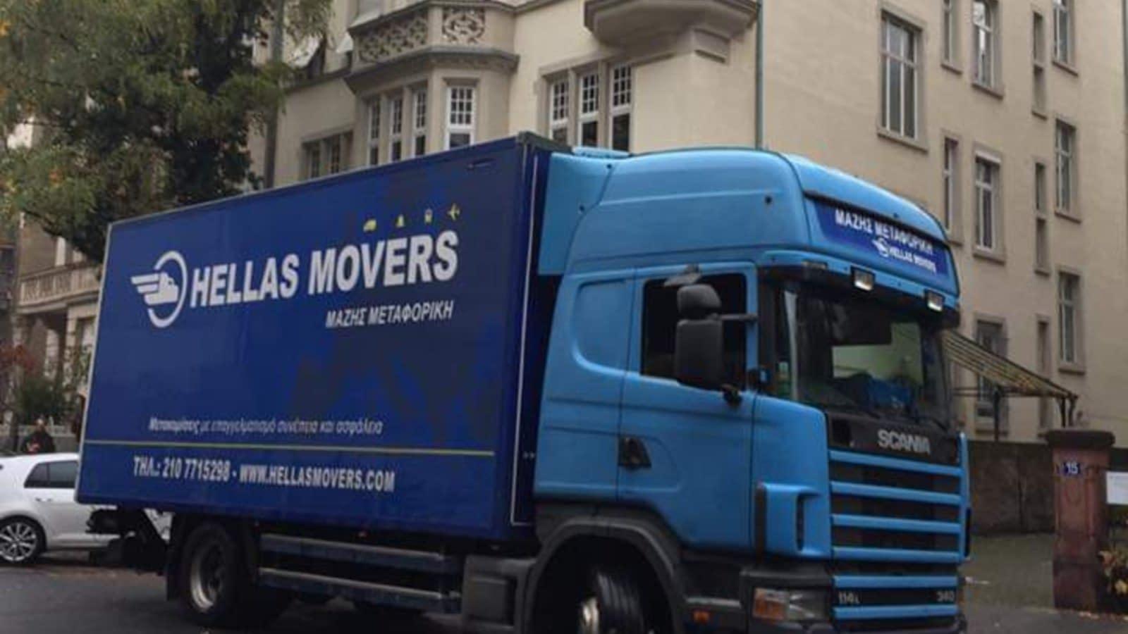 Μετακόμιση στην Ιταλία από Ελλάδα Χριστόφορος Μάζης Μεταφορές Μετακομίσεις Χριστόφορος | Hellas Movers