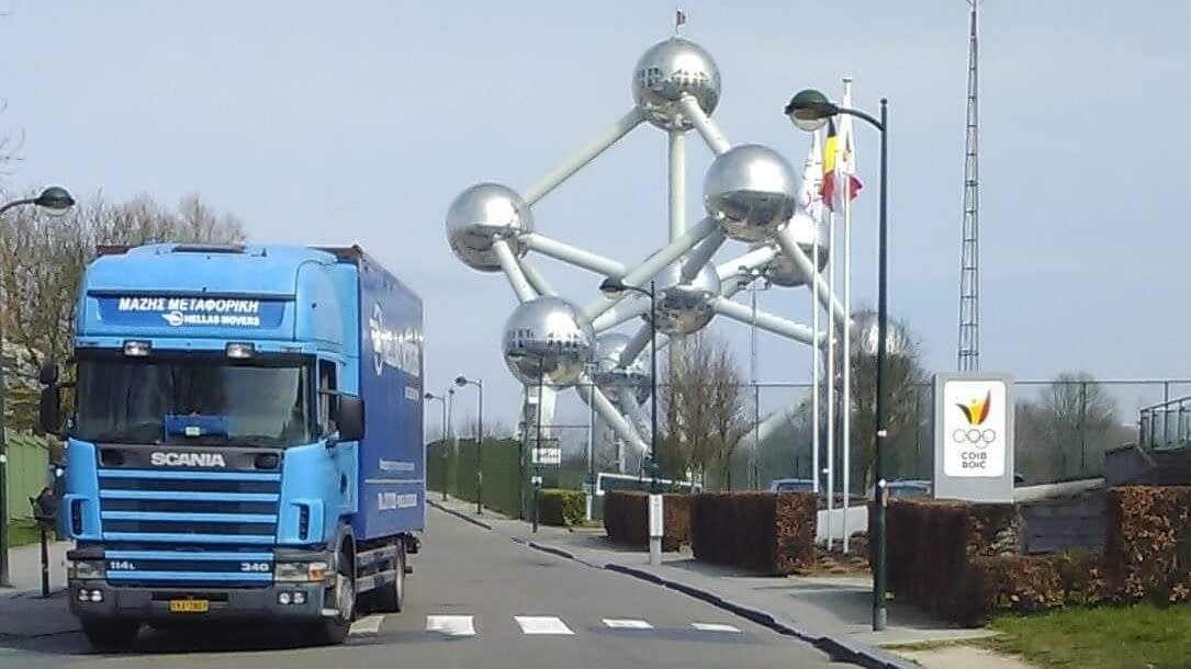 Μετακόμιση στο Βέλγιο